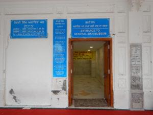 インド アムリトサル 中央シク博物館
